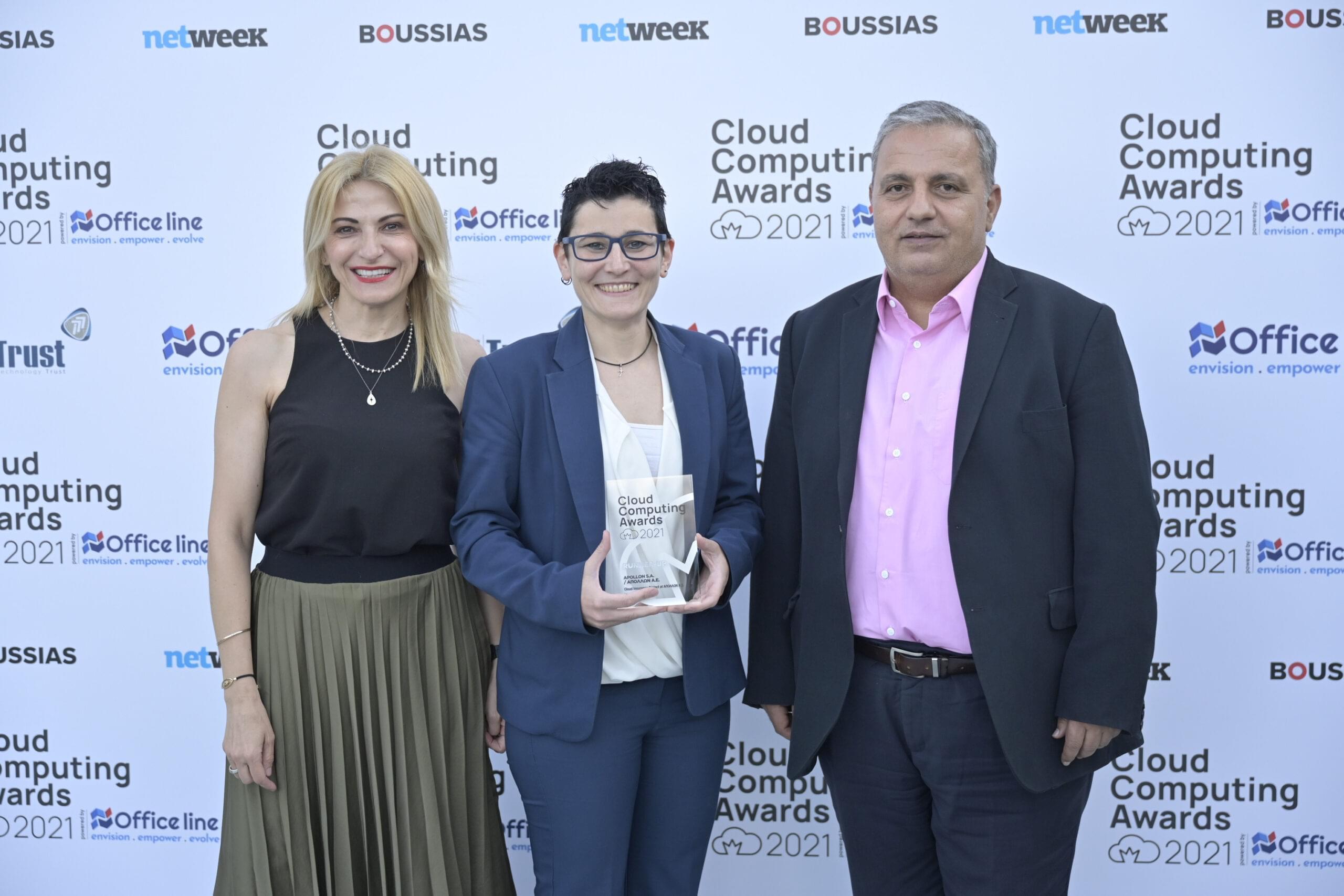 Cloud Computing Awards